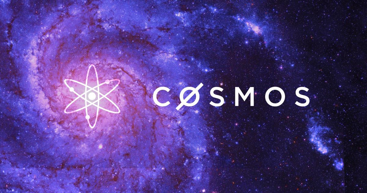 شبکه اتوم (cosmos) چیست؟