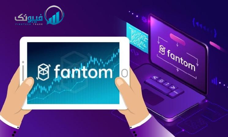 توکنومیکس Fantom (FTM)