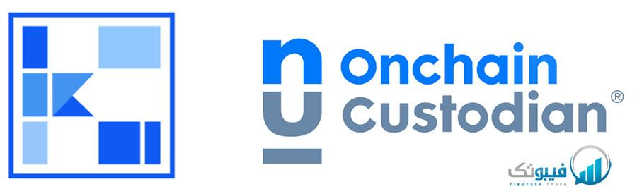 چطور NEO و Onchain تفاوت دارند