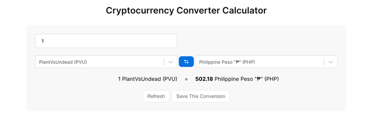 مبدل PVU به PHP